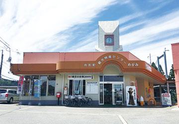 舟形町観光物産センター「めがみ」