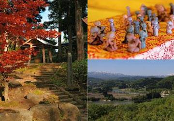 猿羽根山公園