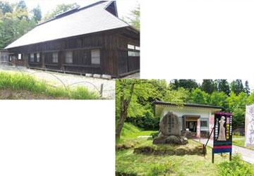 舟形町歴史民俗資料館